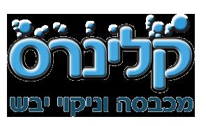 מכבסת קלינרס לוגו
